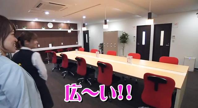 ビジネスリンクスの名古屋の第一印象は広いということ