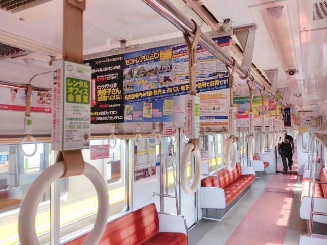 名古屋地下鉄のレンタルオフィスPRのつり革広告