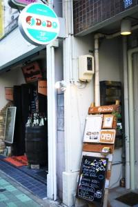 Cafe DoDo入り口