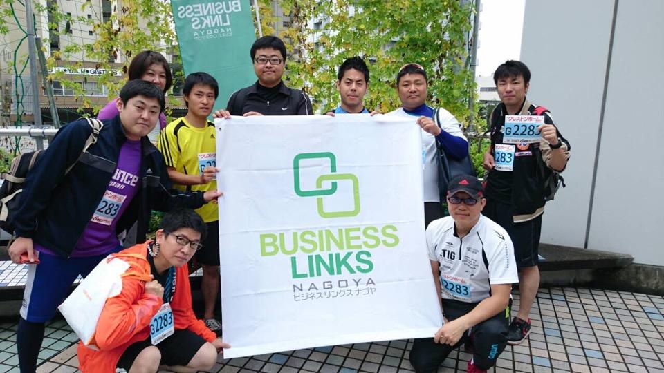 名古屋ドームリレーマラソンのチーム