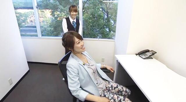レンタルオフィス、貸事務所の座り心地を確認