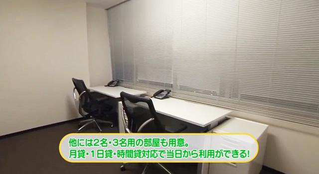 20130707_tv_20