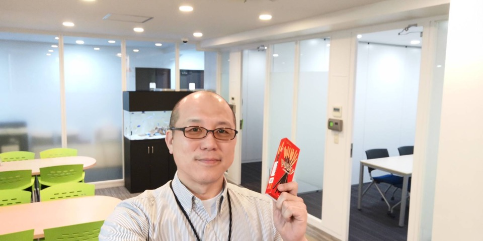 バーチャルオフィスにもバレンタイン