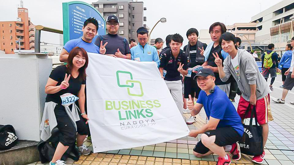 名古屋ドームリレーマラソン